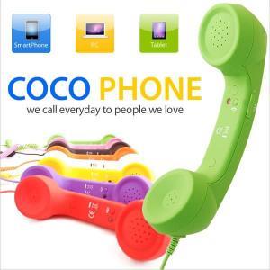 スマホ受話器 スマートフォン ヘッドセット 通話 Xperia スマホケース スマフォケース カバー...