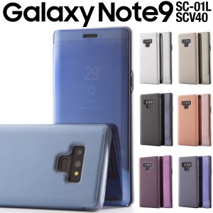 Galaxy note9 ケース 手帳 カバー galaxynote9 ケース 手帳型 おしゃれ かっこいい スマホケース SC-01L SCV40 半透明手帳型ケース ギャラクシー 送料無料|chomolanma