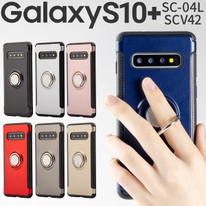 商品名称 Galaxy S10+ リング付き耐衝撃ケース  適応機種 Galaxy S10+ SC-...