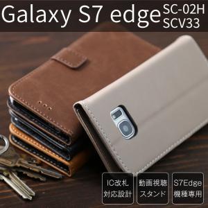 商品名 Galaxy S7 edge アンティークレザー手帳型ケース  対応機種 サムスン Sams...