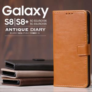 Galaxy S8 ケース 手帳 カバー おしゃれ 革 SC02J SCV36 GalaxyS8+ ...