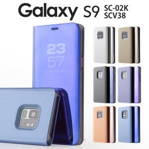 Galaxy S9 ケース 手帳型 かっこいい 半透明手帳型ケース ギャラクシーS9 SC02K S...