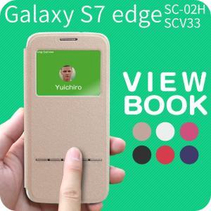 商品名 Galaxy S7 edge 窓付き手帳型ケース  対応機種 サムスン Samsung Ga...