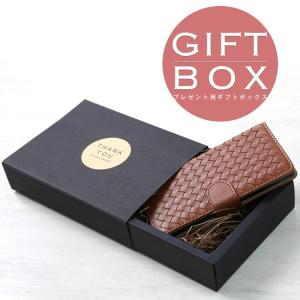 商品名称  ギフトボックス     商品説明 大切なあの方への贈り物に。 誕生日プレゼントやスマホ買...