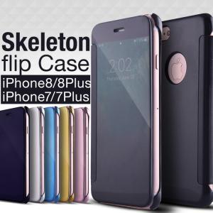 商品名称  iPhone7/7Plus 半透明手帳型ケース     適応機種  iPhone7 iP...