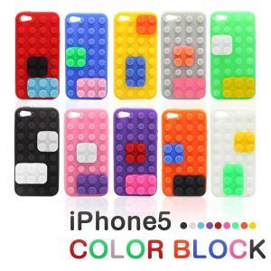 スマホケース iPhone5 カラフルブロックケース シリコンケース スマホケース スマートフォン