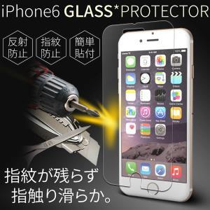 iPhone6専用アンチグレア強化ガラスフィルム  保護ガラス アイフォンガラス 液晶保護 送料無料...