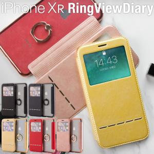 商品名称 iPhone XR リング付き窓開き手帳型ケース  適応機種 iPhone XR  カラー...