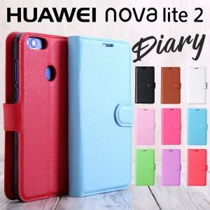 商品名称 nova lite 2 レザー手帳型ケース  適応機種 HUAWEI nova lite ...