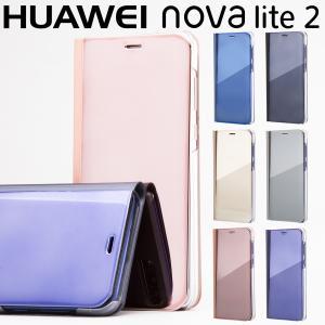 商品名称 nova lite 2 半透明手帳型ケース  適応機種 HUAWEI nova lite ...