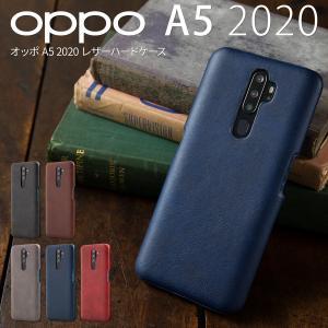 OPPO A5 2020 ケース simフリー カバー 耐衝撃 スマホケース レザー 革 かっこいい おしゃれ 人気 ビジネス レザー調 オッポ レザーハードケース chomolanma