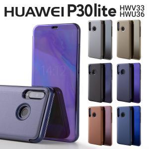 商品名称 P30 Lite 半透明手帳型ケース  適応機種 P30 Lite HWV33 P30 L...