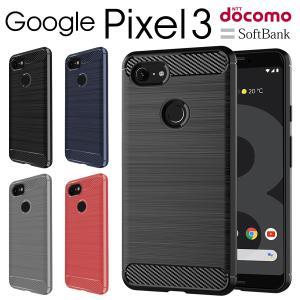 商品名称 Pixel3 カーボン調TPUケース  適応機種 Pixel3  カラー ブラック ネイビ...