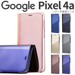 Google pixel 4a ケース Pixel4a ケース 手帳型 手帳 カバー スマホケース かっこいい 韓国 半透明手帳型ケース ミラー おしゃれ 人気|chomolanma