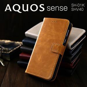 スマホケース AQUOS sense SH-01K SHV40 アンティークレザー手帳型ケース   カバー アクオスセンス SH-01K SHV40 手帳 革 手帳型 セール ポイント消化|chomolanma