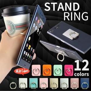 商品名称  スマートフォンリングスタンド  適応機種  すべてのスマートフォン、タブレット  カラー...
