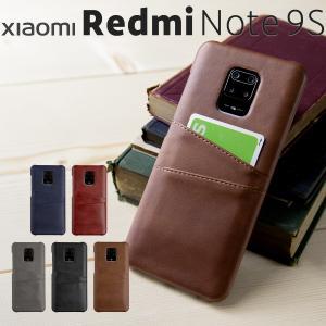 Xiomi Redmi Note 9S ケース カバー スマホケース カードポケット付きハードケース シャオミ レザー 革 レザーケース かっこいい おしゃれ スマホ カード収納 chomolanma