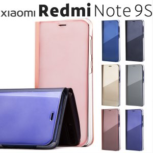 Xiaomi Redmi Note 9S 半透明手帳型ケース スマホ ケース スマホ カバー 半透明 携帯 Xiaomi シャオミ アンドロイド 手帳型 ミラー おしゃれ 人気 スリム 鏡面 chomolanma
