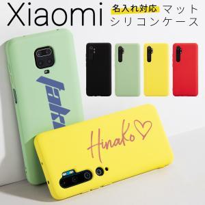 Redmi Note 9S Xiaomi Mi Note 10 Mi Note 10 Liteスマホケース 韓国 スマホ ケース カバーくすみカラー 大人可愛い かわいい おしゃれ 滑らかシリコンケース chomolanma