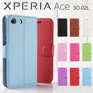 商品名称 Xperia Ace SO-02L レザー手帳型ケース  適応機種 Xperia Ace ...