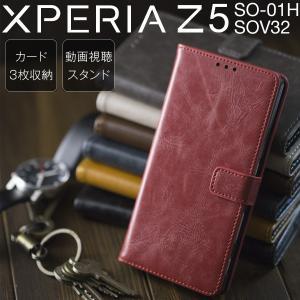 xperiaz5 手帳型ケース ケース カバー Xperia Z5 ケース カバー SO-01H SOV32 アンティークレザー手帳型ケース 人気 おすすめ かっこいい おしゃれ|chomolanma