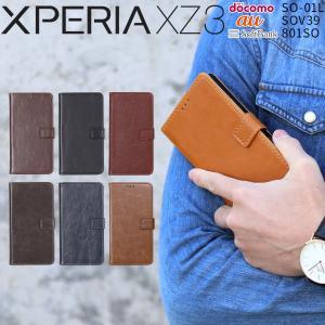 商品名称 Xperia XZ3 SO-01L SOV39 アンティークレザー手帳型ケース  適応機種...