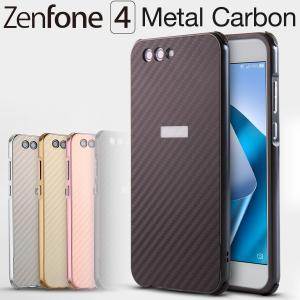 スマホケース Zenfone4 ZE554KL 背面カーボンパネル付きバンパーメタルケース ゼンフォン シンプル ハード カーボンスキン  スマフォ セール ポイント消化|chomolanma