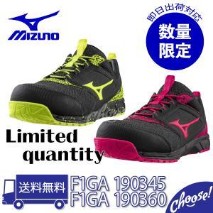 ミズノ 安全靴   F1GA1903  メッシュ 新作  ニット ローカット  ゴム紐 作業靴