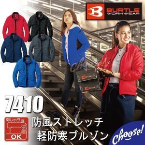 BURTLE 7410 防風 ストレッチ 軽防寒...の商品画像