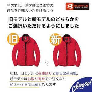 BURTLE 7410 防風 ストレッチ 軽防...の詳細画像2