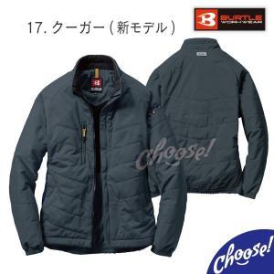 BURTLE 7410 防風 ストレッチ 軽防...の詳細画像4