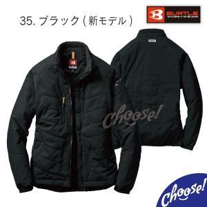BURTLE 7410 防風 ストレッチ 軽防...の詳細画像5