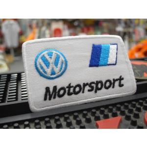 ワッペン VW Motor sport ワーゲン レーシングワッペン アメリカン雑貨 アメリカ雑貨
