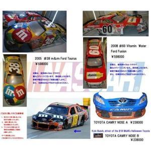 実物!NASCAR BODY / アメリカ直輸入!|choppers
