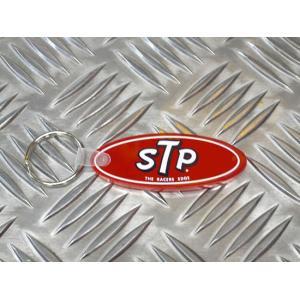 STP キーホルダー 添加剤 ケミカル ラバーキーホルダー アメリカ雑貨 アメリカン雑貨|choppers