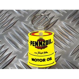 PENNZOIL ペンズオイル キーホルダー ラバーキーホルダー オイル アメリカ雑貨 アメリカン雑貨|choppers