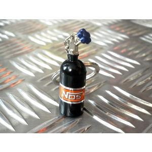 NOS ニトロ ボンベ型 キーチェーン ブラック ワイルドスピード Nitrous Oxide Systems USDM|choppers