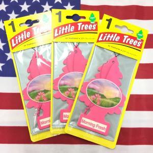 リトルツリー モーニングフレッシュ エアフレッシュナー 3個セット Morning Fresh Little Trees 芳香剤 フレグランス choppers