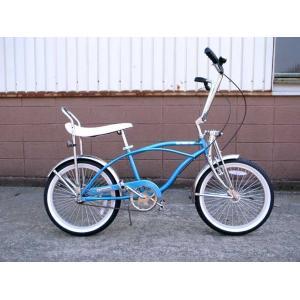 ローライダー サックス ブルー LOWRIDER SAX BLUE 自転車 choppers