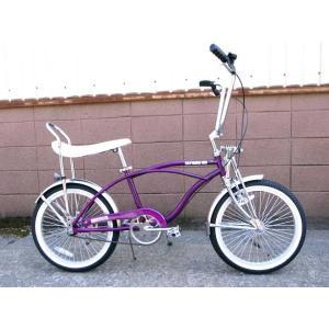 ローライダー パープル LOWRIDER PURPLE 自転車 choppers