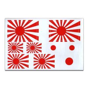 日章旗 旭日旗 日本 国旗 ステッカー シート セット 日の丸 USDM JDM NIPPON JAPAN アメリカン雑貨 アメ雑|choppers