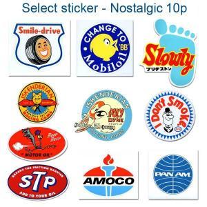 ノスタルジック ステッカー 10枚セット A 旧車 ヴィンテージ アメリカ雑貨 アメリカン雑貨|choppers
