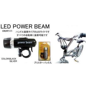 LED POWER BEAM/BIKE option アメリカ雑貨 アメリカン雑貨 choppers