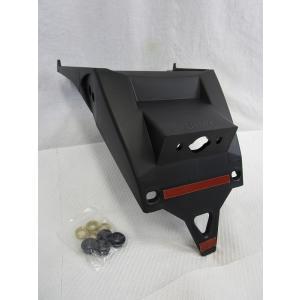 H2C ショートリアフェンダー GROM/MSX125SF【'16/06以降のモデルに適合】 #APK26H80110ZA 【MSX Short Rear Fender】|chops-webshop
