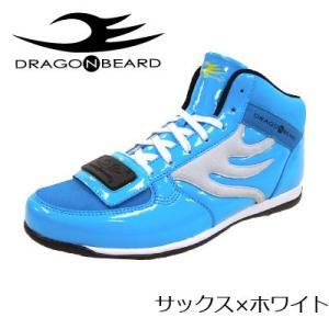 DragonBeard DB-1100 シューズ【サックス×ホワイト】<br>【ドラゴンベアード エナメル 合皮】|chops-webshop