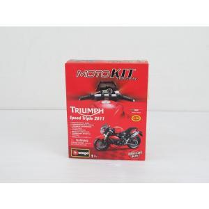 Triumph SPEED TRIPLE 1:18 MODEL KIT #MMKA13255|chops-webshop