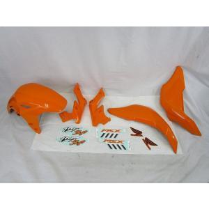 タイHONDA 純正 GROM/MSX125SF【'16/06以降のモデルに適合】 カウルセット オレンジ 【タイHONDA製 グロム】|chops-webshop