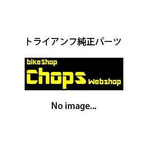 TRIUMPH STREET CUP CLUTCH CABLE T2048890