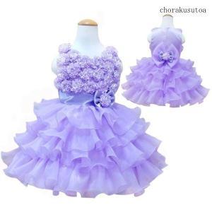 商品名:子供ワンピース 女の子 結婚式 大人気子供ドレスセール中 サイズ:90cm/100cm/11...
