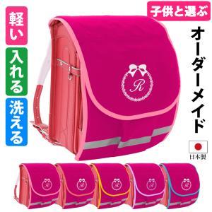ランドセルカバー ポケット付き 大容量【ピンク ロゴりぼん】...